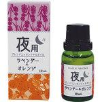 Daily aroma (day-night essential oil) 10mL for night