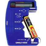 Digital Battery Checker