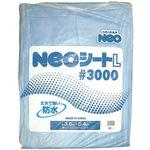 Blue Sheet NEO(L) #3000