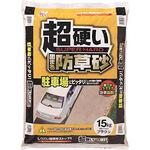 Ultra-hardened Anti-weed sand 15Kg