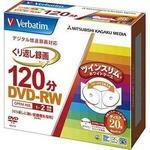 DVD-RW CPRM 120 minutes 1-2 times faster twin slim case for repeated recording