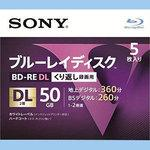 Blu-ray Disc BD-RE repeatedly 2-layer for recording