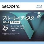 Blu-ray Disc BD-R 1 times for recording