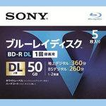Blu-ray disc two-layer BD-R DL 1 times for recording