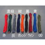 2.5mmx 60m string-Edoda (nylon, orange)