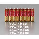 [Single 3x 30 present] batteries(alkaline)