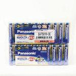 [Single 3x 40 this] batteries, Eboruta