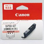 [Canon] ink cartridge(gray/BCI-351GY)
