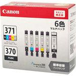 [Canon] ink cartridge(5 color set/BCI-371 + 370/6MP
