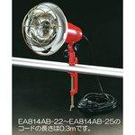 AC100V/500W work lamp(code 0.3m)