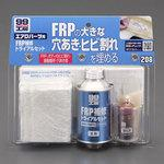 145ml FRP for repair kit