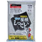 1.5kg tile for waterproof cement (gray)