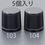 13.5 x 14.0 mm/phi 3.3 knob (5 pieces)