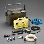 High-pressure washing machine (with water absorption hose case)