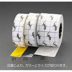 100mmx18.3m slip tape (yellow)