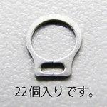 3mm shaft snap ring(stainless steel/22)