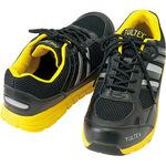 Safety Shoes AZ-51634