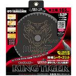 Tip Saw King Tiger