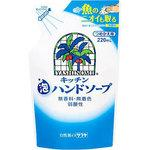 Yashinomi detergent Kitchen Foaming Hand Soap