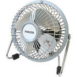 Magnet Mini Fan