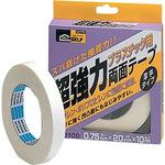 Powerful Double-Sided Tape