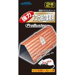 Strong adhesive mousetrap House type