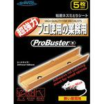 For strong adhesive mousetrap waterproof gap