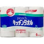 Peach kitchen towels