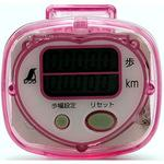 Pedometer Joy Walk R distance with display