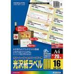 Color laser printer & glossy paper label for PPC