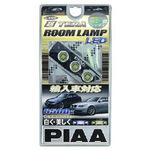 Imported car correspondence super TERA room lamp T10X41