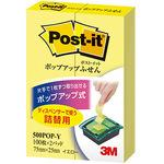 Sticky Pop-up Notes