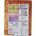 Insect Bowen transparent yarn input sheet 1.8mx 1.8m Orange