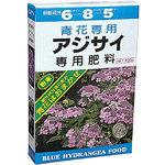 Blue flower hydrangea fertilizer