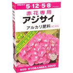 Red flower hydrangea fertilizer