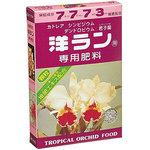 Orchid fertilizer