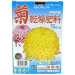 Chrysanthemum dry fertilizer