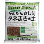 Jiffy mix exclamation is tightening soil seed Maki