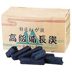Luxury Oga charcoal (molded coal)