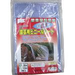 Plant Protection Plastic Sheet