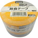 Corrosion protection tape 50 SG No51