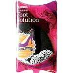 Foot Solution  My Fit Insole