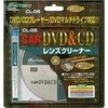 Car DVD & CD lens cleaner