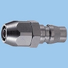 Nut Coupler Plug, for Install Urethane Hose