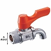 "Ball Valve, ""Ace Ball"", Straight Type, Water Faucet Type"