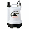 Submersible Pump CSL