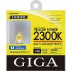 Halogen bulb yellow power H3