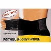 Medica Guard for Waist