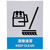 JISHA safety sign (sticker type)