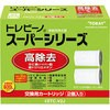Torebino Super Series cartridge high removal (12 items Clear)